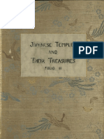 Japanese Temples and Their Treasures Vol. 2 (1910) by Department of the Interior (Japan)