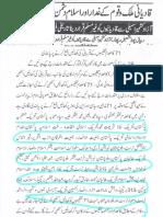 Aqeeda Khatm e Nubuwwat AND ISLAM-Pakistan-KAY-DUSHMAN 14055