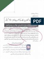 Aqeeda Khatm e Nubuwwat AND ISLAM-Pakistan-KAY-DUSHMAN  14059