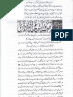 Aqeeda Khatm e Nubuwwat AND ISLAM-Pakistan-KAY-DUSHMAN 14067