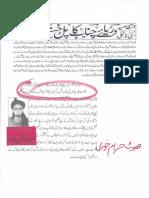 Scan14069.pdf