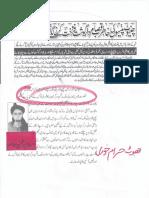 Aqeeda Khatm e Nubuwwat AND ISLAM-Pakistan-KAY-DUSHMAN 14074
