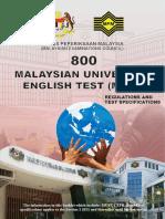 Test Specification Regulation