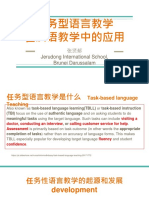 Task Based Teaching Chinese as a foreign language