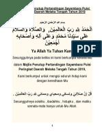 Doa Majlis Penutup Pertandingan Sayembara Puisi Peringkat Daerah Melaka Tengah Tahun 2019