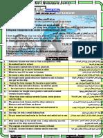 robinson story.doc.pdf