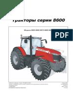 Master Mf8600 Oib 00 Ru