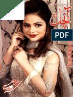 Aanchal Digest August 2019