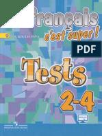 Test 2-4