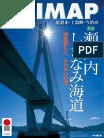 1333077229.pdf