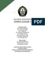 attachment(97).pdf
