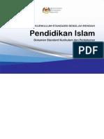 Dskp Kssr Semakan 2017 Pendidikan Islam Tahun 4