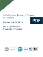 10th summer research program in tsukuba