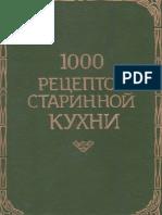 1000_receptov_starinnoiy_kuhni.pdf