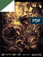 Overlord Volumen 04