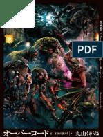 Overlord Volumen 06