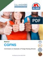 CGFNS.pdf