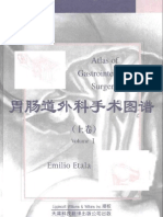 Atlas of Gastrointestinal Surgery