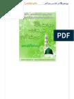 ROOH E AZAM (S.A.W.W) must see very nice book urdu