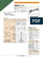 04-JC-10001-12-CJT70-140_131121.pdf