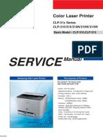 samsung-color-laser-clp-310-clp-315-series-service-manual-free.pdf