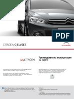 Citroen47.pdf