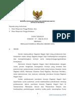 SEMenPUPR07-2019.pdf