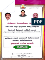 Tnpsc Group 4 Govt Material