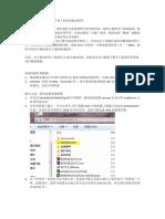 Windows7原版整合补丁和驱动程序