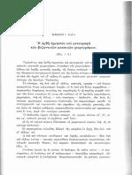 Karas_article.pdf