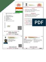 in.gov.uidai-ADHAR-340726210272