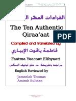 The Ten Authentic Qirā'āt - (    الْقِرَاءَاتُ الْعَشْرُ الْمُتَوَاتِرَةُ بالإنجليزية