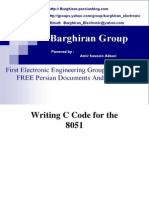 Writing C Code for the 8051[1]