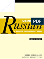 Using Russian - A Guide to Contemporary Usage, 2nd Ed