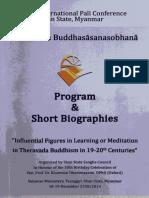 1155. Theravada Buddhasasanasobhana Program & Short Biographies