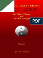 _160830 Lao Tzu's Tao Te Ching (Abridged English)