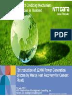 12MW Power Generation