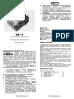 Amt Ss 11 Manual Rus