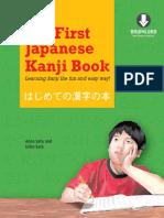 My First Japanese Kanji Book- Learning kanji the fun and easy way!.pdf