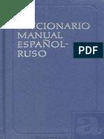 Diccionario Manual Español-ruso