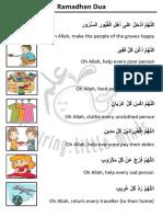 Ramadhan Dua for Kids 2019