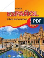 Spanish El Pril 8