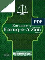 Karamaat e Farooq e Azam (2)