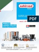 Aashirwad Price List