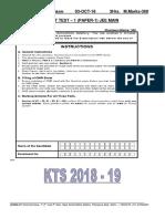 Jee advanced test paper