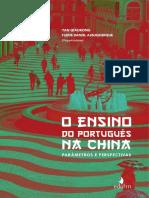 O Ensino Do Português Na China