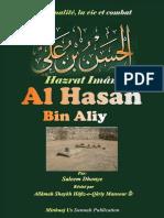 Imâm Hasan bin Aliy ra par Saleem Dhonye