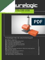 Stanok Markirovochnyy Dhqd l 170 100 Usb User Manual Ru