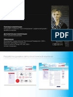 Анна_Дингес_Портфолио-compressed.pdf