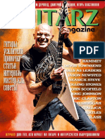 Guitarz Magazine #21 (2017)